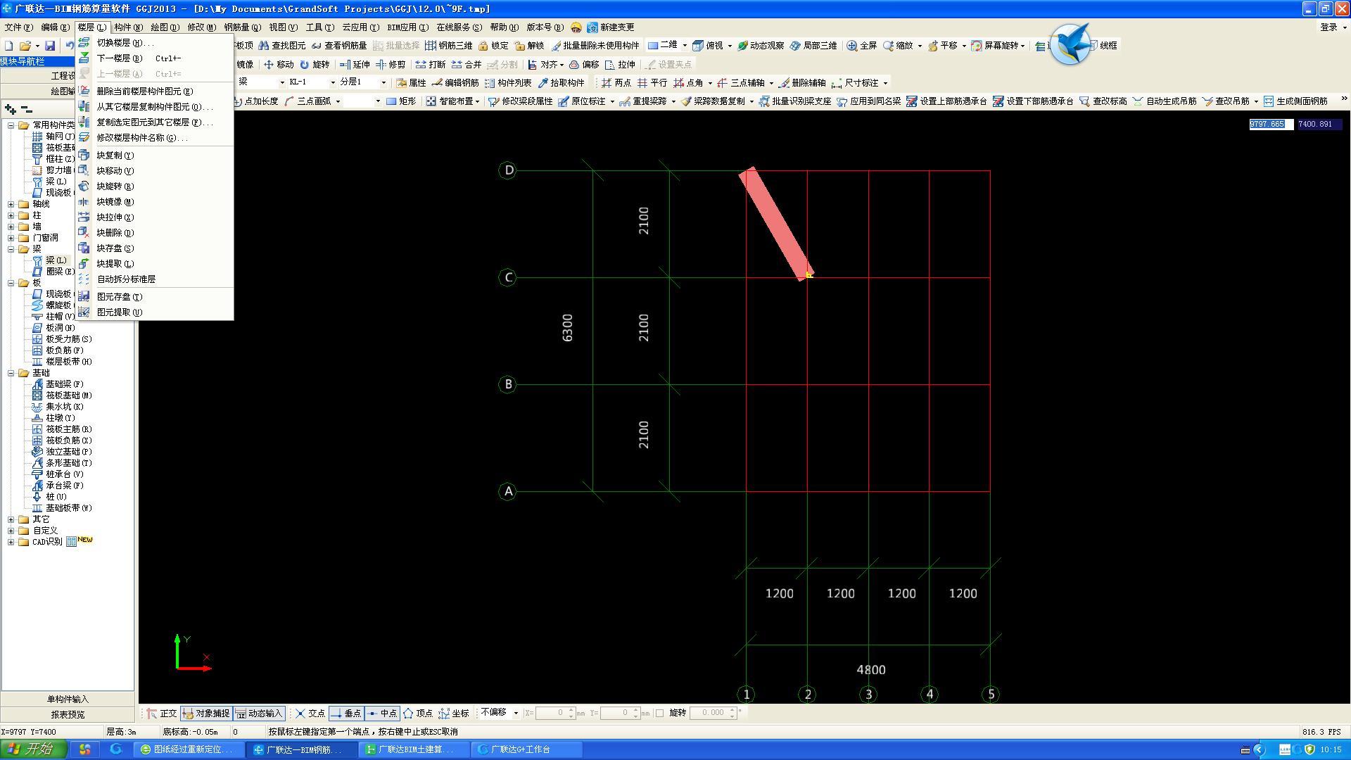 图纸经过重新定位,出现了重复的定位图纸,zoekay符号