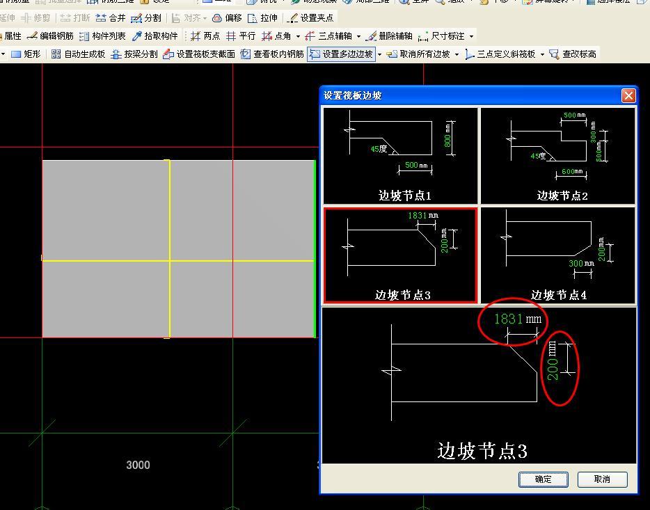 钢筋绘图问题-广联达服务新干线-答疑解惑