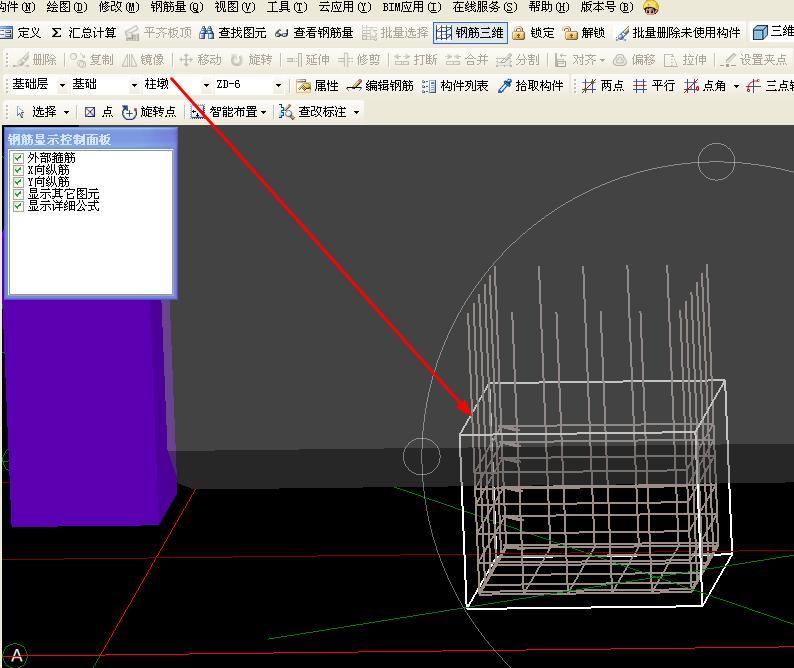 条形基础地基防水板连接,侧面构造筋怎么编辑图片