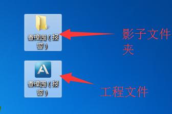 复制v电脑电脑安装到另外一台图纸CAD文件看异常图纸大图片
