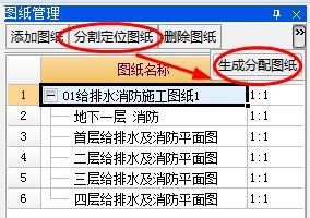 问题设计图纸-广联达管理新干线-答疑解惑使用权服务图纸的转让图片