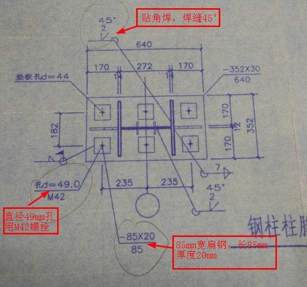 钢结构的符号代表什么意思啊-广联达服务新干线-答疑