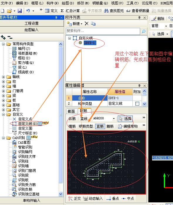 中国地图最简单画法