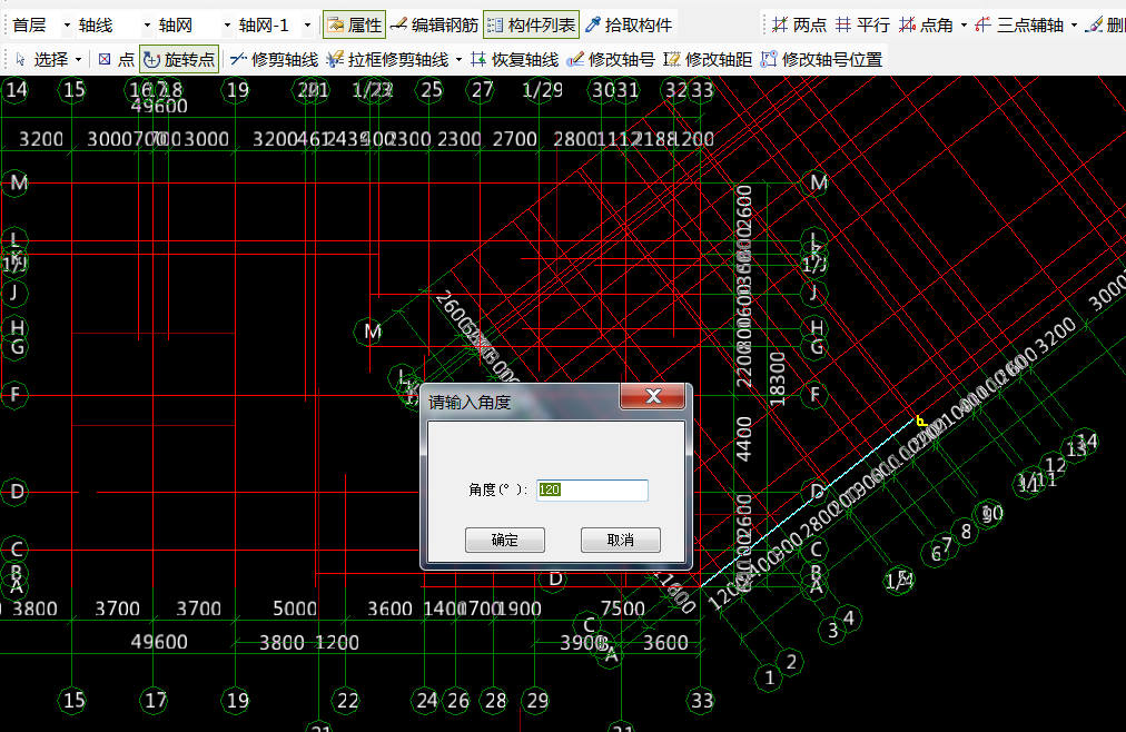 圆形建筑轴网标注