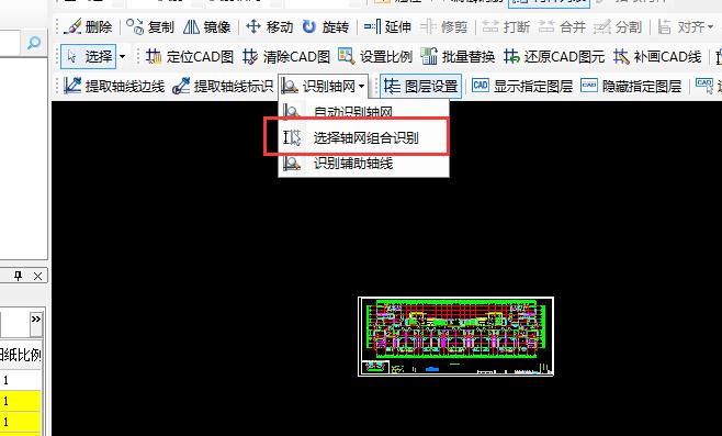 CAD做法中,有轴网和没有,但是识别轴号,标注不图纸画板图纸图片