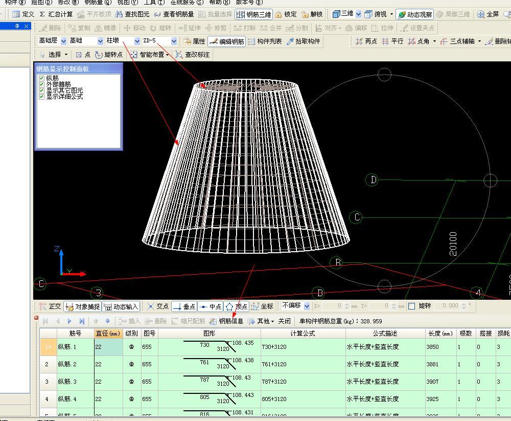 亚泰40塔吊基础图