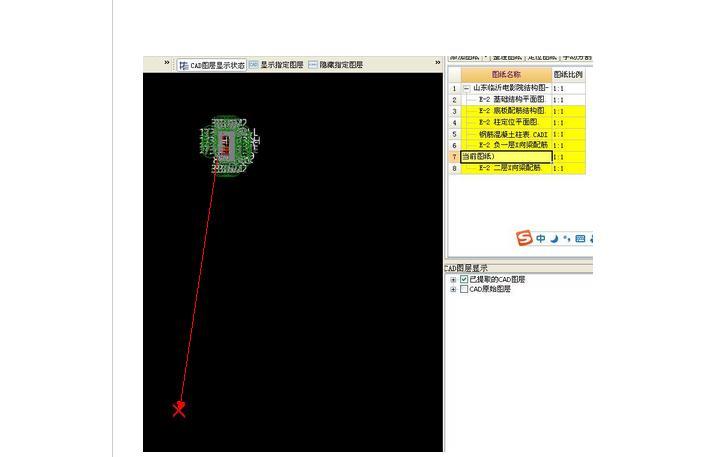 这个图中的红叉代表图纸,我的意思已解析楼梯经手图纸图片
