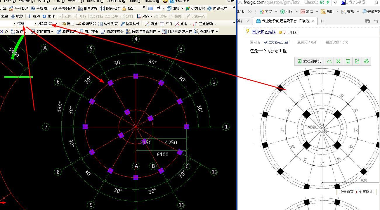 圆形建筑轴网怎么见详细的步骤
