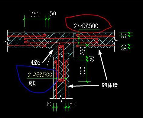 现场实际砌体如果有图纸通常筋就不算大小加筋.2007visio情况v实际砌体图片