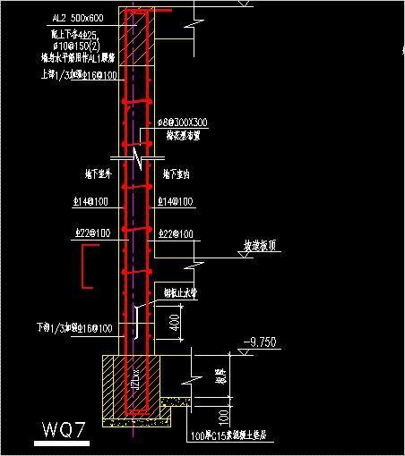 电路l1是什么意思