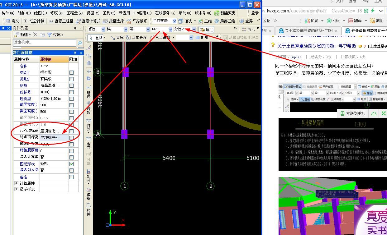 好用的建筑绘图软件_好用的建筑绘图软件