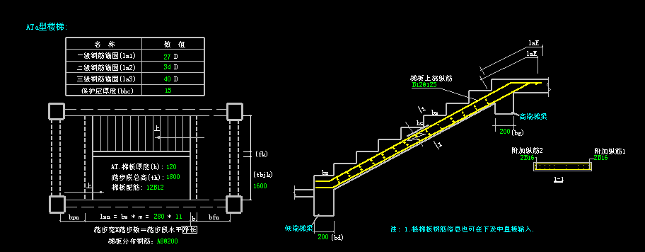 首层顶层楼梯画法_滑动支座的楼梯怎么画.