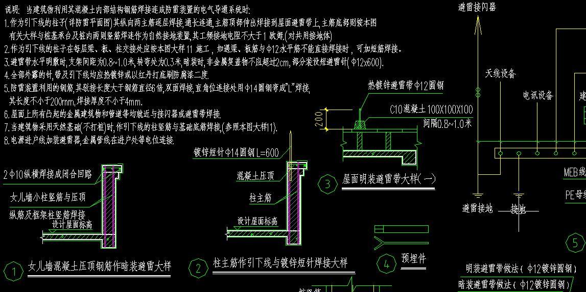 防雷接地如何计算-广联达服务新干线-答疑解惑