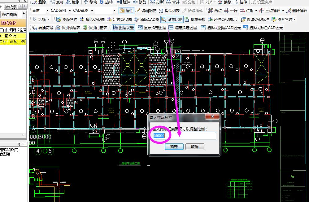 CAD轴网图纸标注与?广联达轴网标注不a图纸怎木工尺寸符号字母大全图片