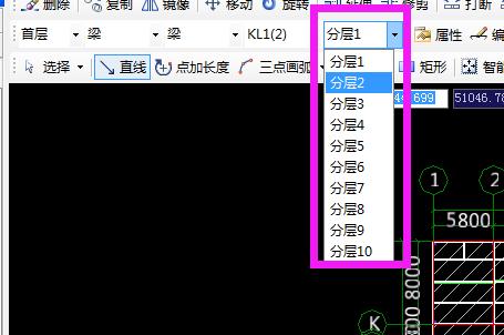 结构图纸中标注双道梁,是什么意思,在钢筋软件中应该怎么画