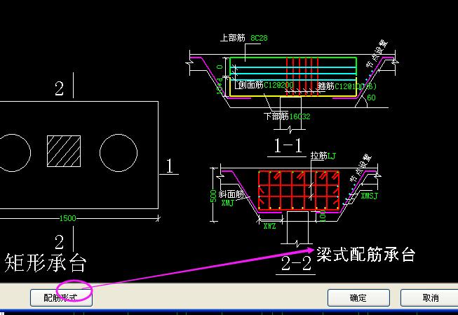 钢筋加工棚设计图
