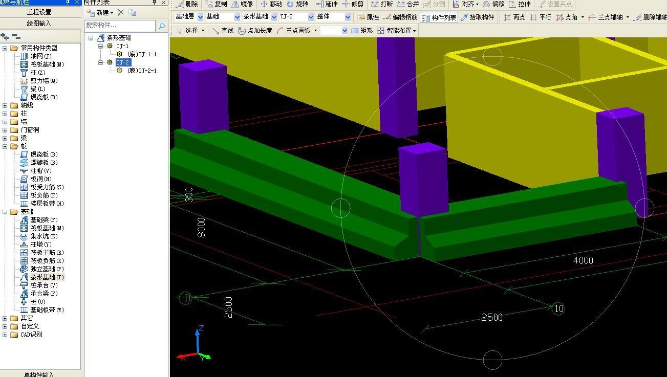 条形基础里面的钢筋该在软件上怎么实现图片