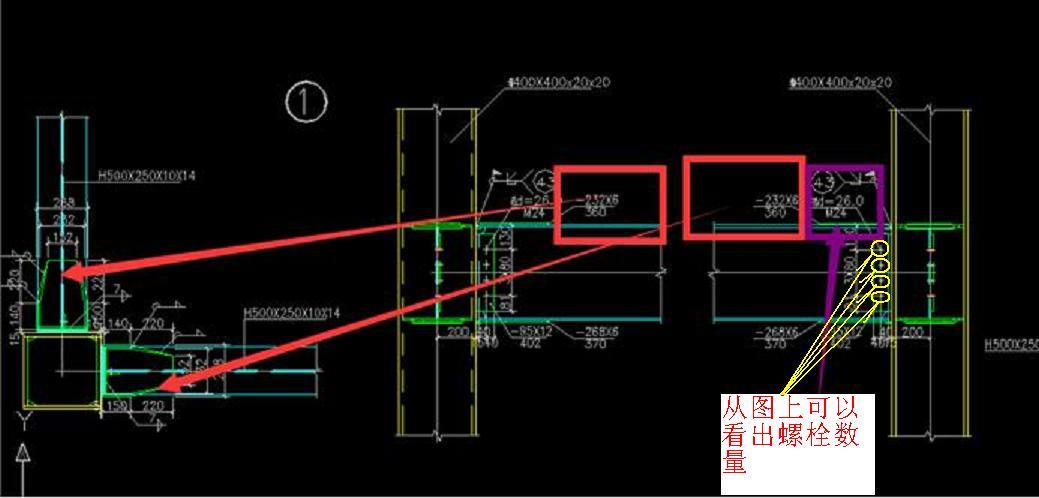 钢结构节点识图问题-广联达服务新干线-答疑解惑