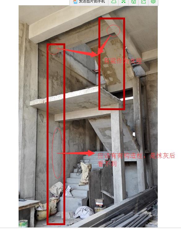 请教梯梁下加构造柱问题-广联达服务新干线-答疑解惑