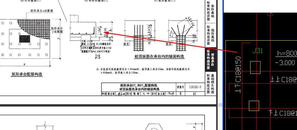 90平米农村房屋钢筋设计图