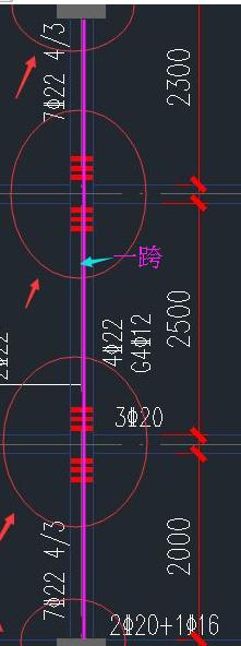 梁箍筋加密区-广联达服务新干线-答疑解惑