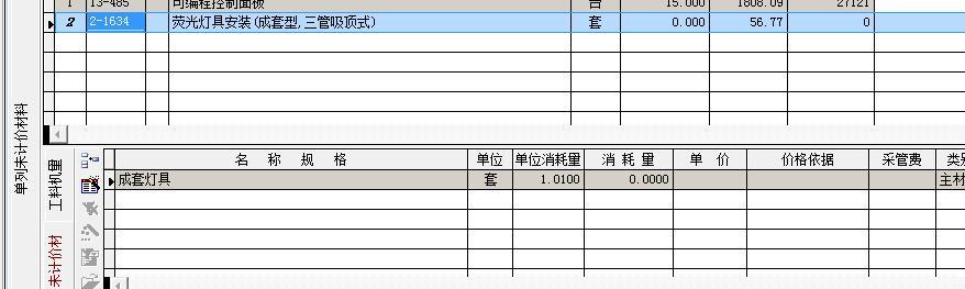 天津08定额解释接线盒