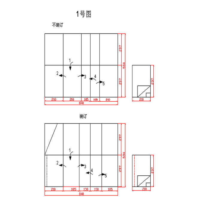 t.vst59.031电路图纸
