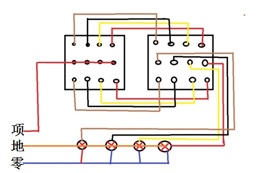 四联双控开关接线原理和施工问题