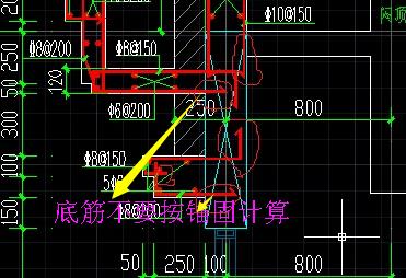 钢筋锚固长度-广联达服务新干线-答疑解惑