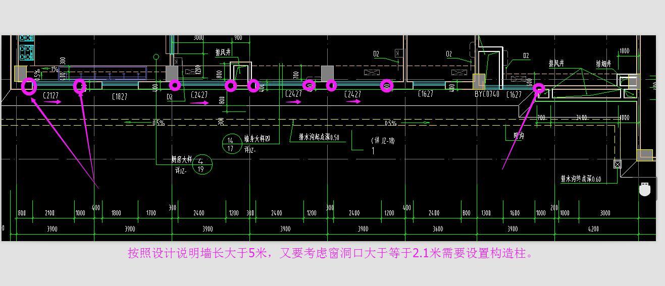 说明上写框架结构砌体长度每超过5米时设置一个构造柱
