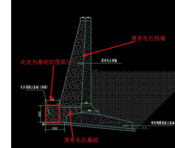 毛石挡土墙基础-广联达服务新干线-答疑解惑