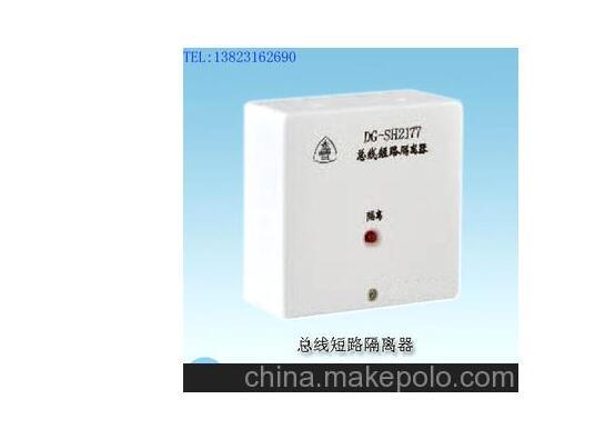 0(定额) 费用汇总  总线隔离器安装套什么定额子目: 总线隔离器是消防