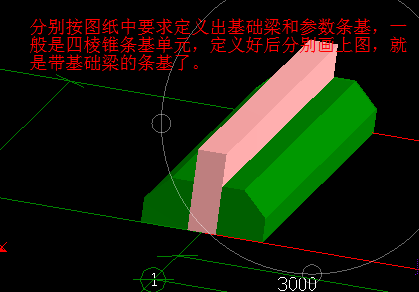 条形基础钢筋编辑图片