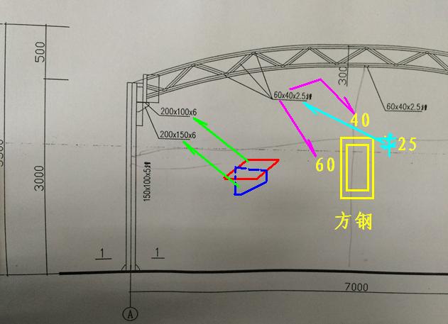 60米跨度拱形钢结构图