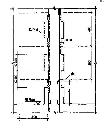 广联达构造柱马牙槎_构造柱和马牙槎-广联达服务新干线-答疑解惑