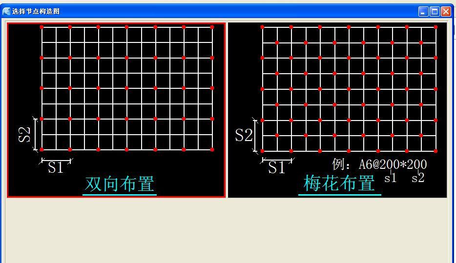 墙的钢筋布置图_这种剪力墙在钢筋抽样中怎么布置