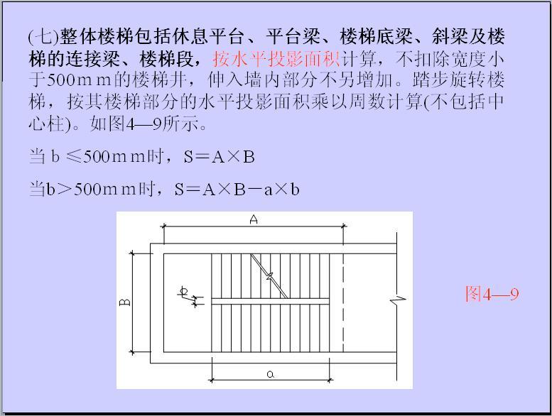 計算三角形面積的公式_計算長方形面積的公式_投影面積計算公式