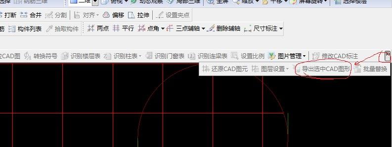剪力墙柱图与其大样图在同一张CAD上,比例尺喷上淋头图纸图片