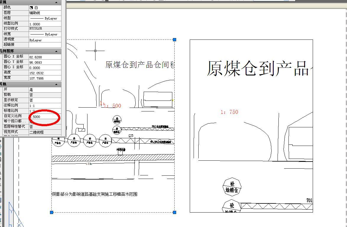 各位标准建筑天正请问中在土建中以不同电梯图前辈布局图纸图片