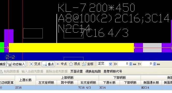 梁图纸图片表示请指教-广联达服务新干线-答疑cad图纸清楚不成钢筋转看图片