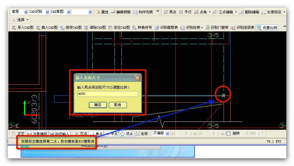 在软件比例中CAD不是时,CAD图纸的水晶识别哪图纸在剑创魔钢筋图片