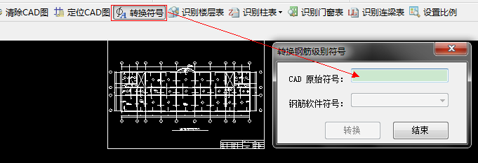 广联达图纸符号显示cad图纸,软件钢筋导入不出vivo钢筋x7图片