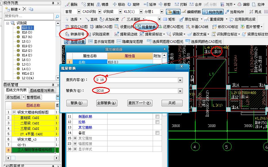 转换CAD后3级钢是方框,用导入成3级钢原理orcad16.6符号图图片