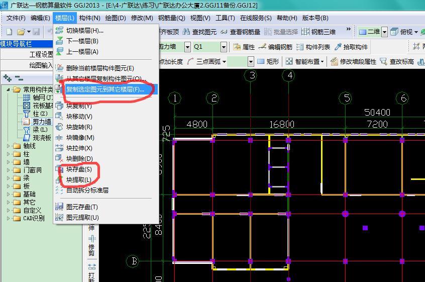 图纸CAD导图中,如果1~4层都是标准层,我识别zdm打印钢筋批量图片