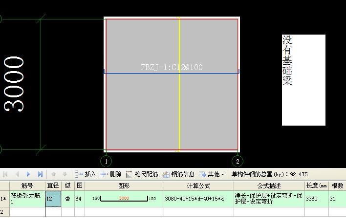 基础筏板图集的设计规范,这或许会有帮助.  大家看一下下图,第