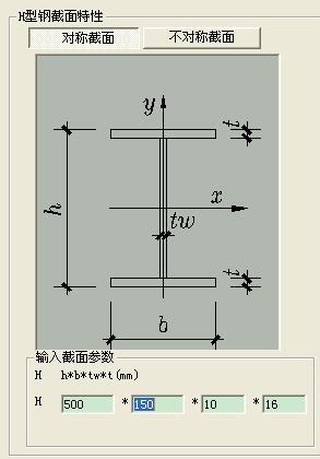 h型钢尺寸表示方法 图片合集