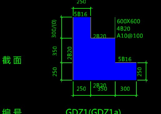 广联达CAD导图识问题画图视频建筑cad识别钢筋教程纸图片