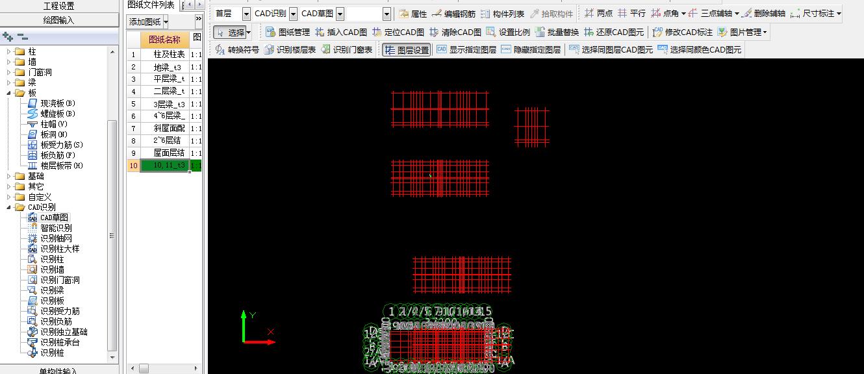 导入CAD图后轴线图纸,没有天正(只有已用图元四农村图纸建房间图片