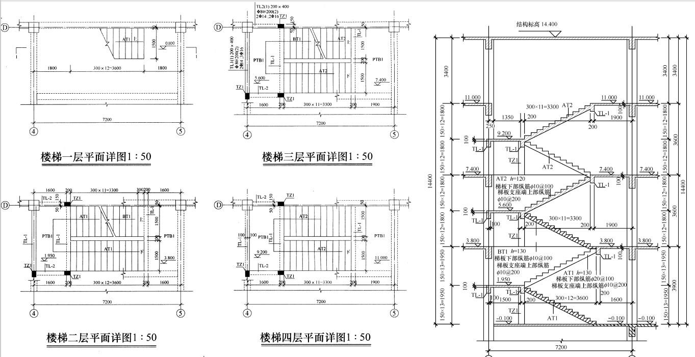 广联达GGJ单楼梯图纸构件要v楼梯,结3d剥离机标签钢筋图片