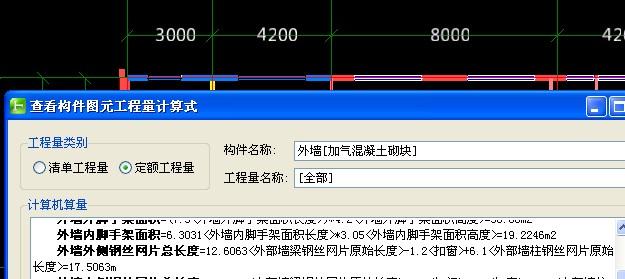 钢丝网片计算规则_关于广联达钢丝网片计算长度的问题 -答疑解惑-广联达服务新干线